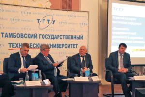 Ведущие ученые, общественники и представители госструктур обсудили в ТГТУ экономическую безопасность предпринимательской деятельности